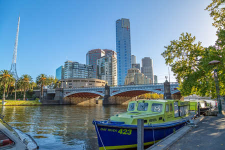 southbank: MELBOURNE, AUSTRALIA - MARCH 21, 2015: View of the Southbank high skylines and buildings from the Princes Walk on the beautiful sunny day.