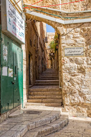mid afternoon: JERUSALEM, ISRAEL - JUNE 19, 2015: Quiet afternoon at the Greek Orthodox Patriarchate street of the old town.