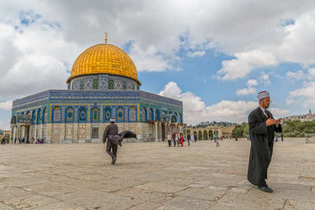 Dome of the Rock Jerusalem Editorial