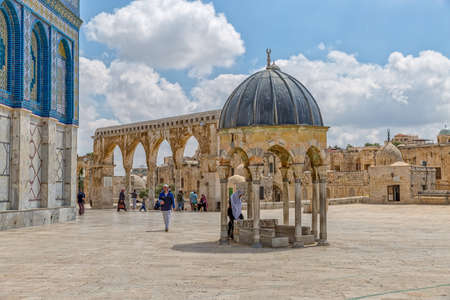 Dome of the Prophet Jerusalem Editorial