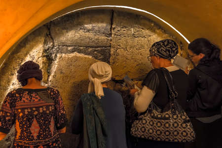 Western Wall tunnel women praying