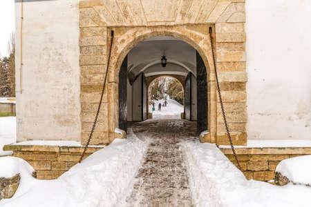 Varazdin Old Town gate