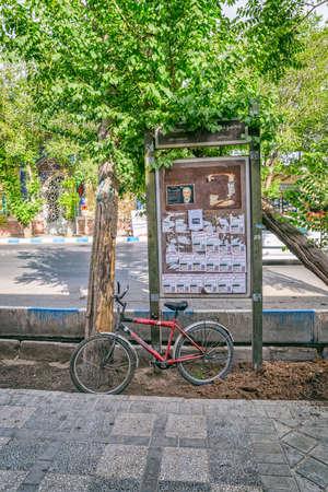 strapped: Bulletin board in Yazd Editorial