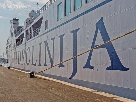 Ferry Jadrolinija in harbor Split Stock Photo - 104794409