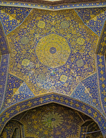 Isfahan Shah Mosque ceiling