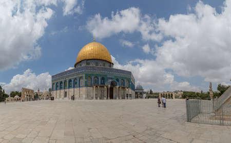 Dome of the Rock Temple Mount Jerusalem