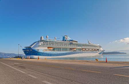 Tui Discovery Valletta cruiser anchored in the port of Corfu Greece Publikacyjne