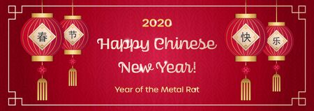 Happy Chinese New Year 2020 wide banner with asian lanterns and oriental pattern background. Red and gold papercut. Concept for Year of the Metal Rat. Hieroglyphs mean: happy Chinese New Year