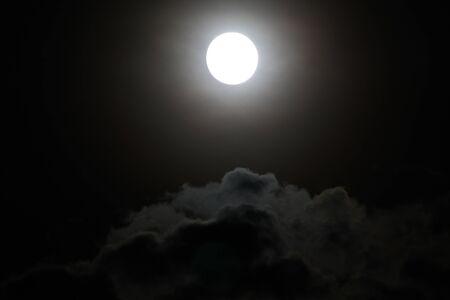 moonscape: Moonscape Stock Photo
