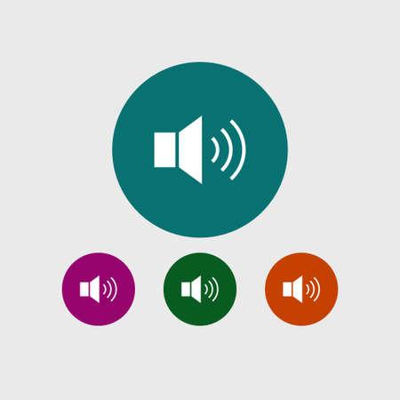 Loudspeaker icon simple volume vector illustration