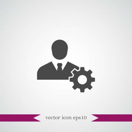 brain illustration: Human with gear icon simple businessman sign vector illustration