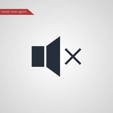 Loudspeaker icon simple music sign vector illustration