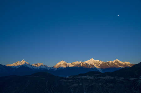 jokul: golden mountain in china Stock Photo