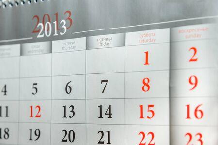 one sheet: un foglio di calendario a strappo con numeri settimane Archivio Fotografico