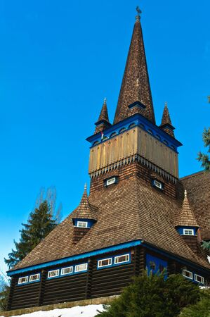 Front view of the wooden church in Miskolc, Hungary