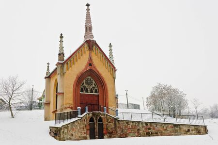 Calvary chapel of Miskolc in winter, Hungary photo