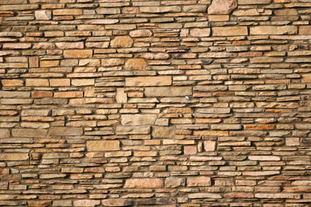 A rock and mortar wall useful for backgrounds and detail Stock Photo - 764743