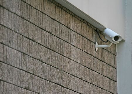 Security Camera on the corner of a building Stock Photo - 887493