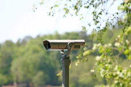 A spotting scope or camera mounted in the woods Stock Photo - 920849