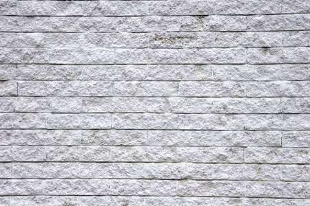 wall textures: A rough wall of white blocks useful for background or texture