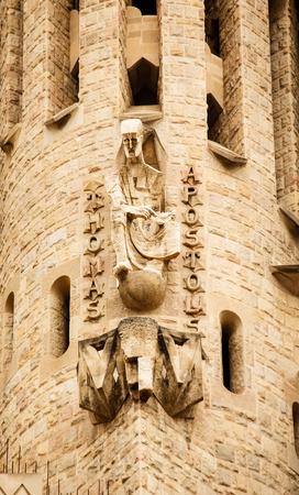 The old Gaudi church Sagrada Familia in Barcelona, Spain Redakční