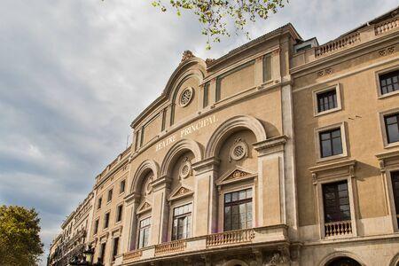 Ancient Teatro Principal on La Rambla in Barcelona Spain Stock Photo