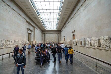 Exhibit Hall in British Museum Editorial