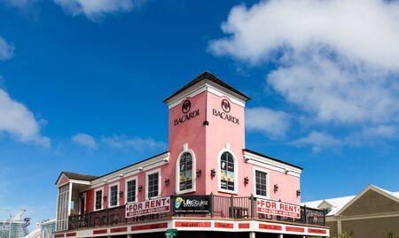 Bacardi Store in Nassau