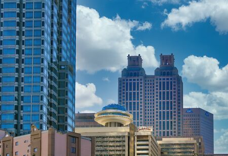 Atlanta Hyatt Regency Peachtree Center and Georgia Pacific Building