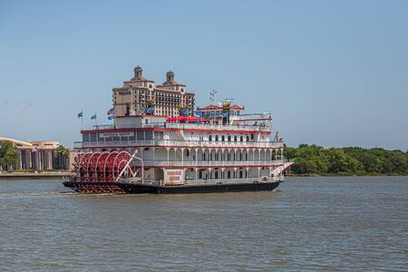 Georgia Queen River Boat at Westin Hotel