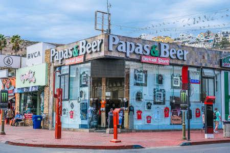 Papas and Beer in Ensenada