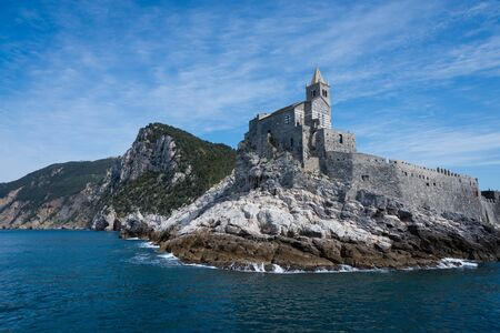 mediaval: a view of portovenere in liguria, italy Stock Photo