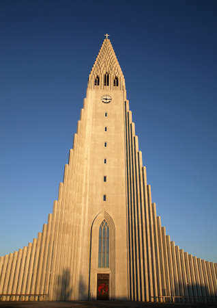 reykjavik: Catedral de Reykjavik de Islandia