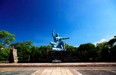 nagasaki: Nagasaki Peace Park