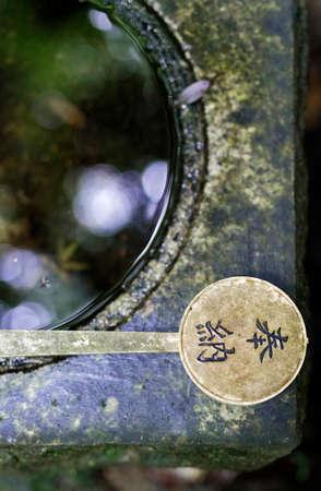 Kyoto Stock Photo