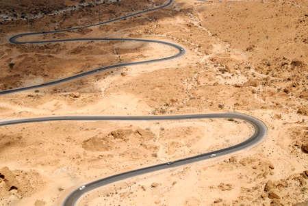 aden: Winding mountain road from Al Mukalla to Aden, Yemen. Stock Photo