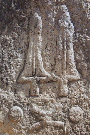 unesco world cultural heritage: Decoration of mysterious megalithic Tiya stone pillars, UNESCO World Heritage Site, Ethiopia. Stock Photo