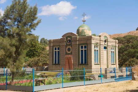 The Chapel of the Tablet, Aksum, Ethiopia.