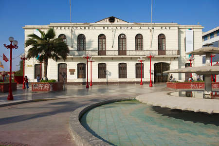 shortest: Arica, Chile - October 20, 2013:  Arica-La Paz railway station exterior in Arica, Chile. The shortest railway line from Bolivia to the Pacific coast is one of the highest in the world, reaching 4257 meters above sea level.
