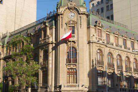 plaza de armas: Santiago, Chile- October 16, 2013 : Exterior of the colonial architecture building at Plaza de Armas in Santiago, Chile. Editorial