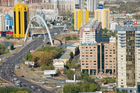 Astana, Kazakhstan - September 25, 2011 : Aerial view to Astana city buildings in Astana, Kazakhstan.