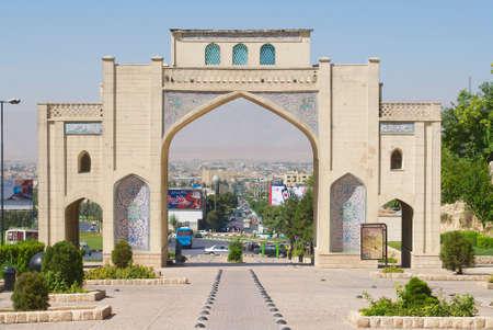 Shiraz, Iran -June 20, 2007 : Exterior of the Darvaze Quran gate in Shiraz, Iran. Editöryel