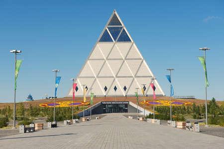 Astana, Kazakhstan - September 25, 2011 : Exterior of the Palace of Peace and Reconciliation building in Astana, Kazakhstan. Stok Fotoğraf - 36397032