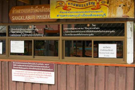 no pase: Sangklaburi, Tailandia - 17 de agosto de 2011: El exterior del punto de control de la inmigraci�n Sangklaburi en Sangklaburi, Tailandia. Entrada a Myanmar desde Tailandia a trav�s de Tres Pagodas pase en Sangklaburi est� cerrada.