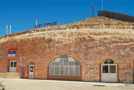 Coober Pedy, Australia - November 11, 2007 : Exterior of the underground Serbian Orthodox Church in Coober Pedy, Australia.