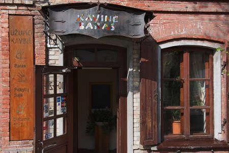 vilnius: Vilnius Lithuania  May 05 2015 : Exterior of the entrance to the traditional Uzupio cafe in Vilnius Lithuania.