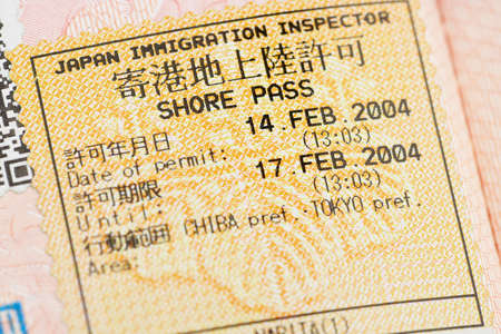 foreign national: Passport page with the Japanese shore pass immigration control stamp at the Narita airport.