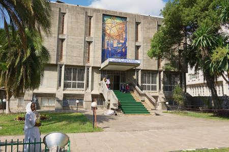 addis: Addis Ababa, Ethiopia - January 18, 2010: Exterior of the National museum of Ethiopia building in Addis Ababa, Ethiopia.