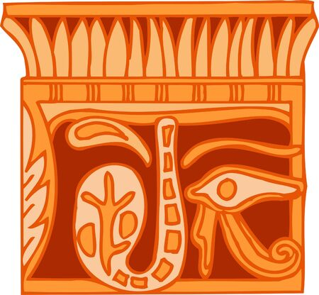 Ancient Egyptian Ornaments . illustration. Ready for vinyl cutting.  Vector