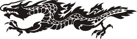 Horizontal Dragons.Vector illustration ready for vinyl cutting. Stock Vector - 8594308